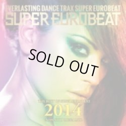 画像1: The Best Of Super Eurobeat 2014 -Non-Stop Mega Mix- (AVCD-93064) 【CD】 Y1 完売