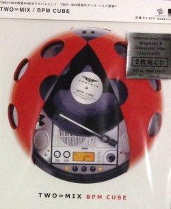 画像1: $$ TWO-MIX / BPM CUBE (WPC7-10049) 【2CD】 F0158-1-1