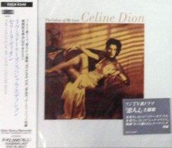 画像1: $ 【$5800】 セリーヌ・デイオン / ラヴ・ストーリーズ・スペシャル・エデイション 【CD】 (ESCA-6340) F0161-2-2