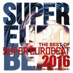 画像1: $ The Best Of Super Eurobeat 2016 -Non-Stop Mega Mix- (AVCD-93544) 【CD】 2016.12.21 ON SALE ▲再入荷