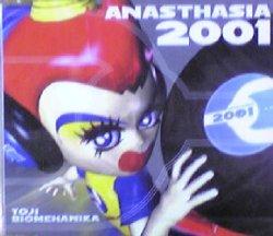 画像1: Yoji Biomehanika / Anasthasia 2001 【CDS】最終