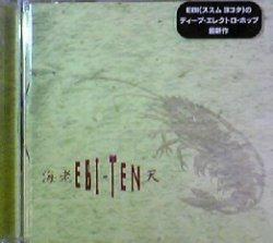 画像1: $ EBI / TEN  (ST 013) CD Y16