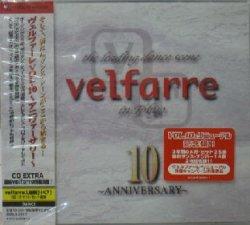 画像1: $$ VELFARRE Vol.10 (2CD) 厚 AVCV-53000~1 Y4