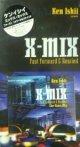 Ken Ishii / X-Mix - Fast Forward & Rewind 【VIDEO】