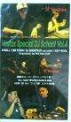 VESTAX SPECIAL DJ SCHOOL VOL.4 【VIDEO】