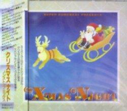 画像1: $ クリスマスナイト ノンストップミックス (AVCD-1010) Michelle / Holy Night 収録!YYY12