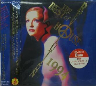 The Best Of House Revolution 1994 2cd 3