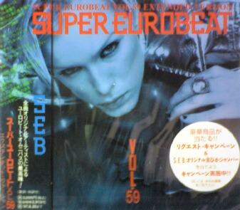 Various - Super Eurobeat Vol. 30 - Anniversary Special Megamix