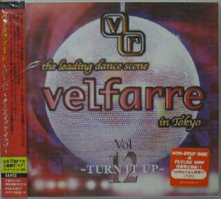Various - Avex Group Autumn 96