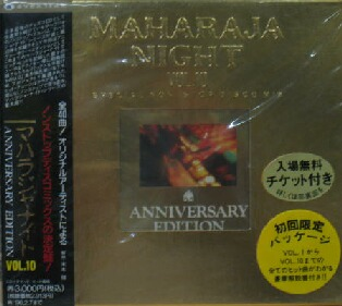 Various - Maharaja Night - Hi-NRG Revolution Vol. 2