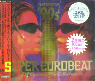 Various - Eurobeat Box Vol. 3