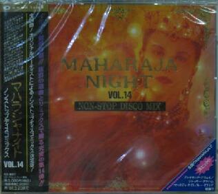 Various - Maharaja Night Vol. 17