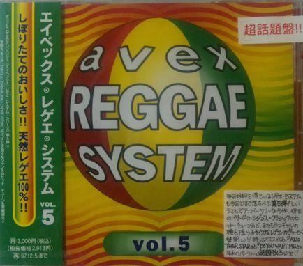 メガミックスレコード(3)~CD部門~ 当店は基本的に全て新品の在庫です