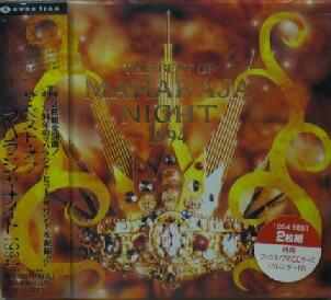 Various - Maharaja Night House Revolution Vol.10