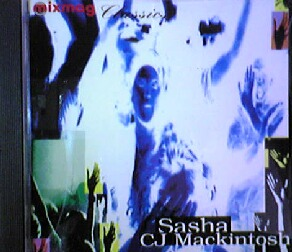 Caspar Pound - Fever Called Love (Disk 1)