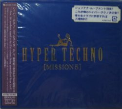画像1: HYPER TECHNO MISSION 5 原修正