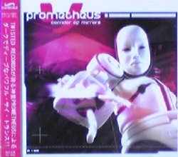画像1: Prometheus / Corridor Of Mirrors 【CD】最終在庫