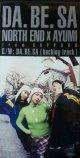 NORTH END × AYUMI (from SAPPORO) / DA.BE.SA 【CDS】 残少