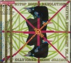 画像1: %% Various / Nonstop House Revolution Exciting Hyper Night Vol. 6 【CD】 AVCD-41006 Y3