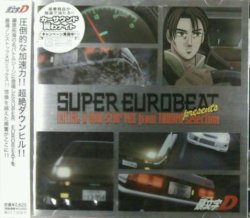 画像1: 【$未登録】 SUPER EUROBEAT presents INITIAL D NON-STOP MIX from TAKUMI-selection 【CD】 (AVCA-26171) F0165-1-1