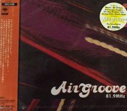 画像1: 【$未登録】 エア・グルーヴ 81.9MHz (SRCS-8199) 【CD】 F0167-1-1