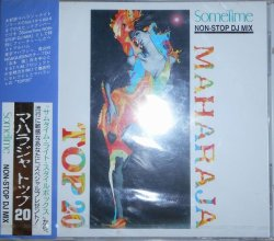 画像1: $$ Various / Maharaja Top 20 (AVCS-1004) 中古/コレクション用CD