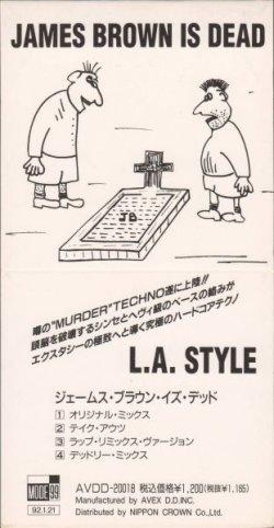 画像1: $$ L.A. Style / James Brown Is Dead (AVDD-20018) FS0157-3-3