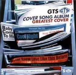 画像1: $$ GTS / Cover Song Album - Greatest Cover (AVCD-11973) F0564-1-1