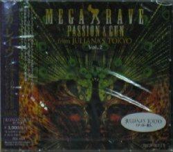 画像1: $ MEGA RAVE Vol.2 (TECX-30519) Y5