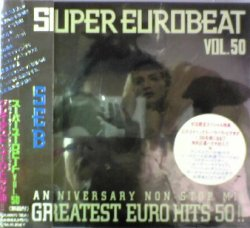 画像1: $ SUPER EUROBEAT VOL.50 Anniversary Non-Stop Mix - Greatest Euro Hits 50! (AVCD-10050) SEB 初回盤2CD Y2