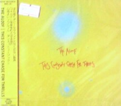 画像1: $$ The Aloof / This Constant Chase For Thrills (BRC- 20) 【CD】 Y2