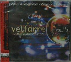 画像1: $$ VELFARRE Vol.15 (AVCD-11768) 最終 Y2