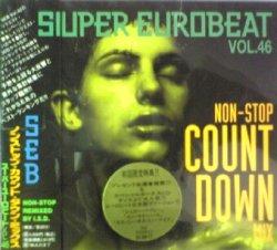 画像1: $ SUPER EUROBEAT VOL.46 (AVCD-10046) SEB Y3 (初回盤2CD)