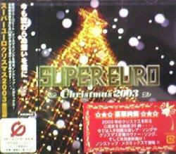 画像1: SUPER EURO X'MAS 2003  原修正