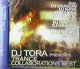 DJ TORA / TRANCE COLLABORATIONS BEST