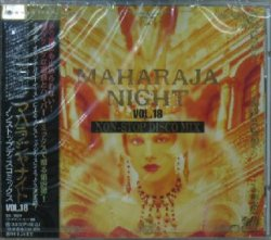 画像1: $$ MAHARAJA NIGHT VOL.18 (AVCD-50018) F0267-1-1