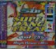 SUPER DANCE FREAK VOL.75