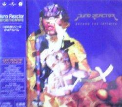 画像1: Juno Reactor / Beyond The Infinite 【CD】 残少