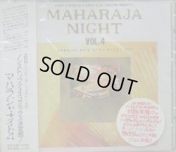画像1: %% MAHARAJA NIGHT VOL 4 (AVCD-50004) 完売