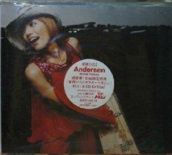 画像1: 安西 ひろこ / Andersen (初回限定盤)