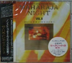 画像1: $$ MAHARAJA NIGHT VOL.9 (AVCD-50009) Y4