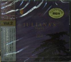 画像1: $ JULIANA'S TOKYO Vol.2 (AVCD-11045) F0551-1-1
