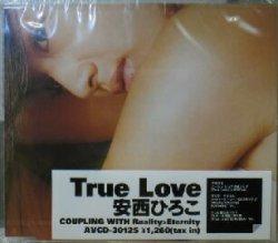 画像1: $$ 安西 ひろこ / True Love (通常盤)AVCD-30125 F0576-6-6